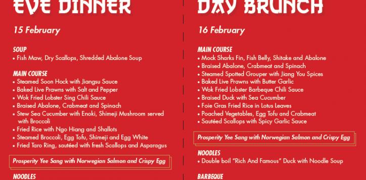 menu-cny-ss