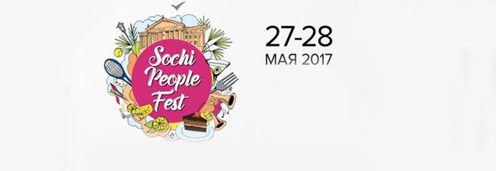 ochi-festival12