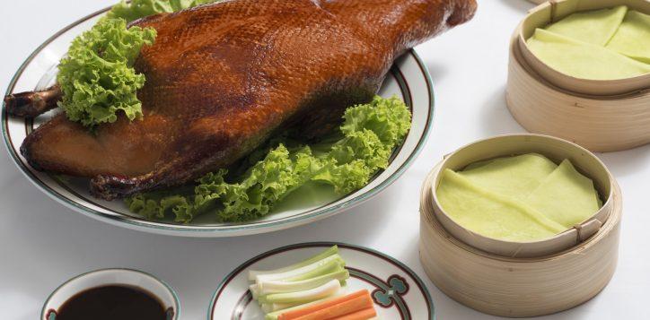 novotel-hotel-bangkok-bangna-gallery-bar-and-restaurant-shui-xin-chinese-restaurant-image03