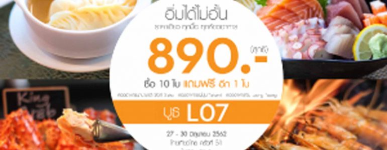 thai-tiew-thai-51