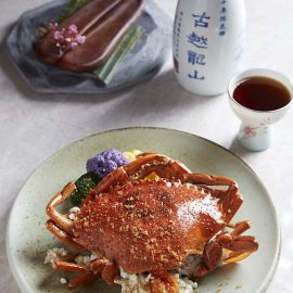 Steamed Roe Crab with <br>Mullet Roe Shavings & <br> Shao Xing Ginger Custard
