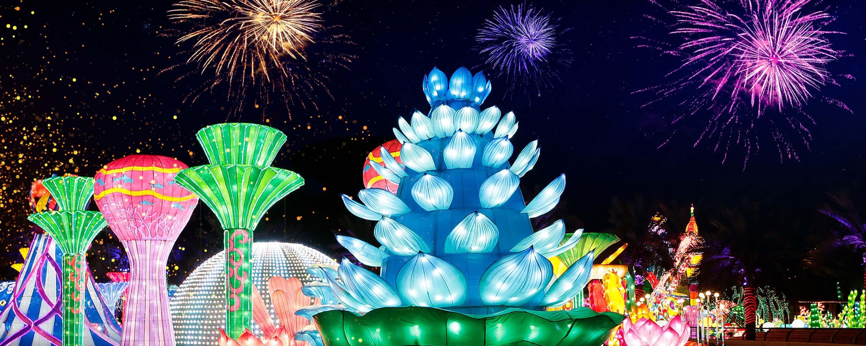 Exceptional Zabeel Park U0026 Garden Glow   Around The Hotel | Novotel World Trade Centre  Dubai