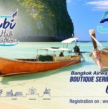 bangkok-airways-half-marathon-promotion