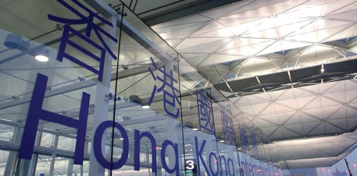 destination-info-hong-kong-international-airport
