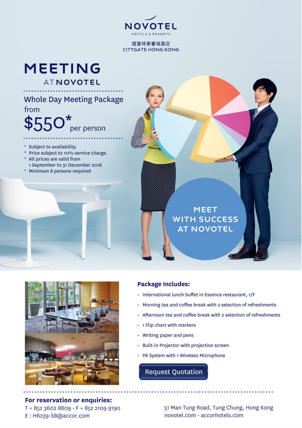 Meeting Package at Novotel Citygate Hong Kong in Tung Chung