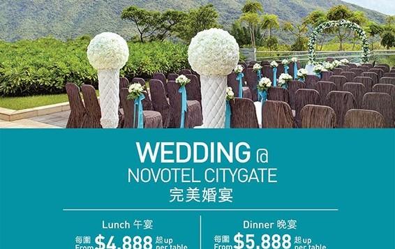 wedding_poster_mini_website1