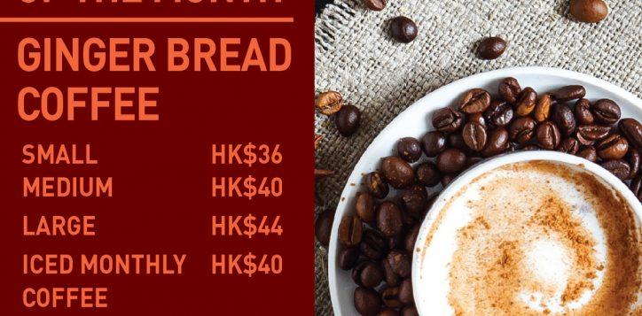 gingerbread-coffee-01