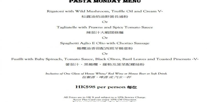 olea-pasta-monday