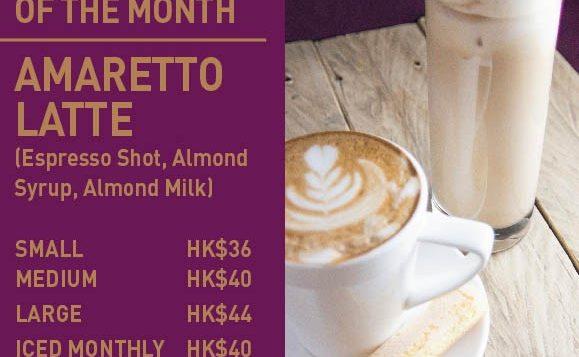 amaretto_latte-tentcard-01