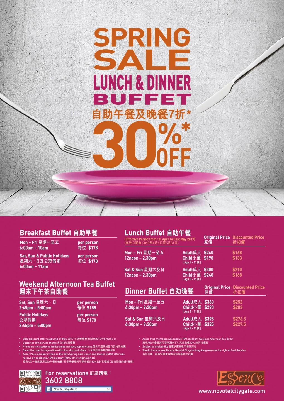 Essence - Restaurants and Bars - Novotel Citygate Hong Kong - Tung Chung