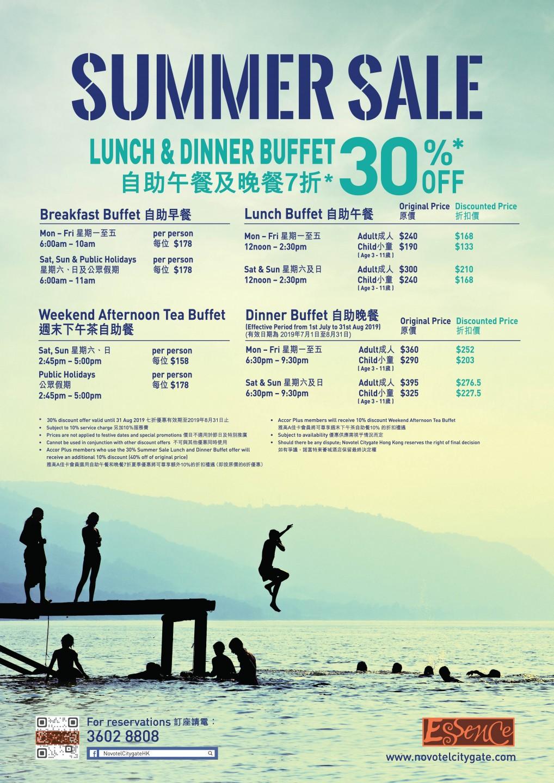 Essence Buffet 30% off at Novotel Citygate Hong Kong in Tung Chung