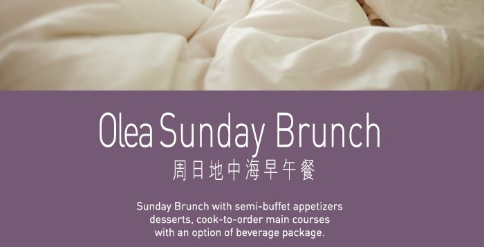 sunday-brunch-poster_2012_700dpi