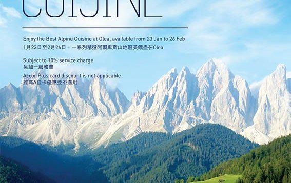 alps_cuisine_2017_aw_lr_preview