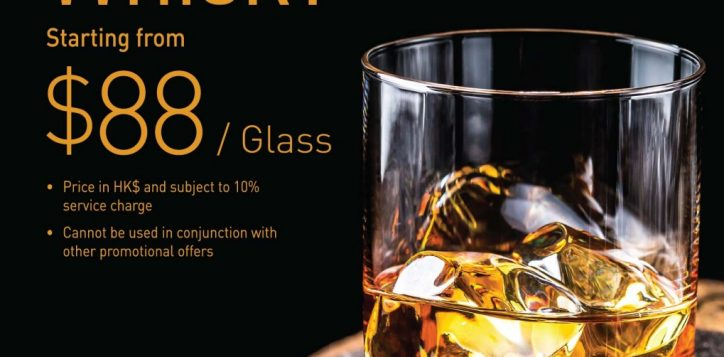 whisky_promotion_1_op2-01