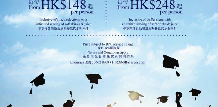 graduation-package-mtr-lightbox-2018_aw-01