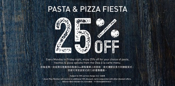 pasta-and-pizza-25-off_aw_op-01_preview