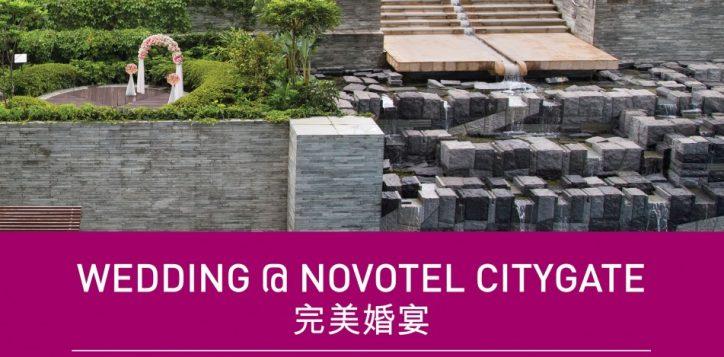 novotel-citygate-hong-kong-wedding-lightbox-2018