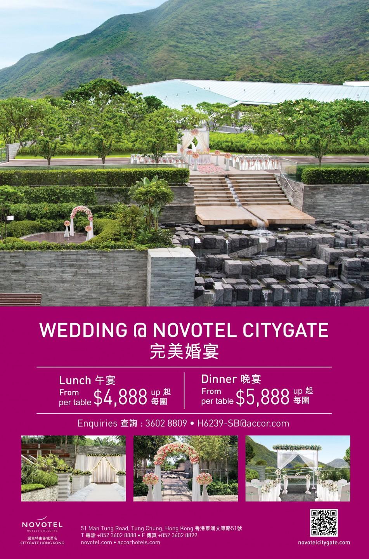 東涌諾富特東薈城酒店婚禮宴席優惠