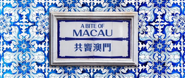 macau_website