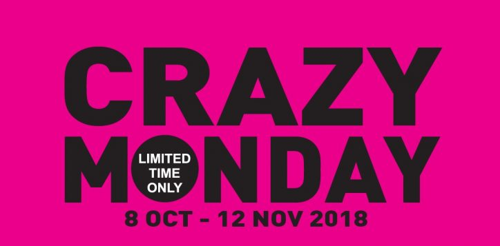 crazy-monday-website-banner