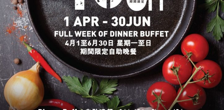 essence_40_dinner_poster_aw_op_preview-01