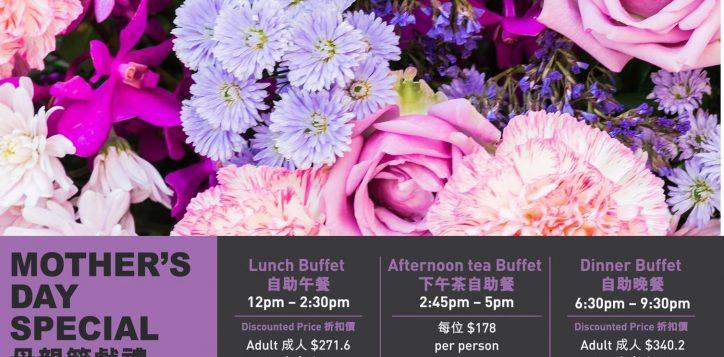 buffet-offer