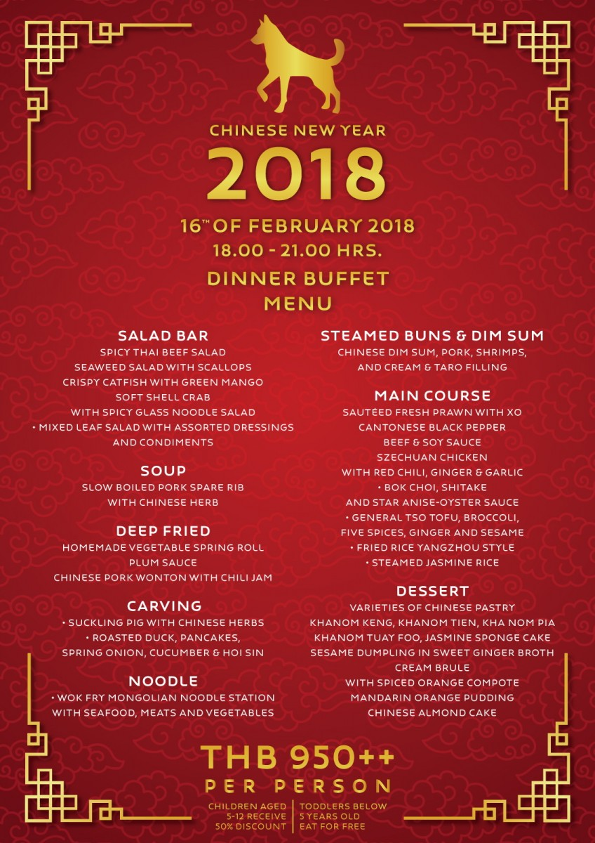 for inquiries and reservations please contact us at 66 76 303 300 or send an email to ha3x1 reaccorcom - Chinese New Year Menu