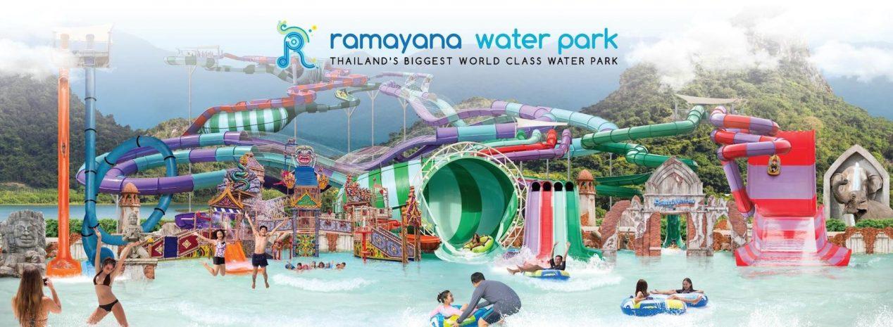 ramayana-package