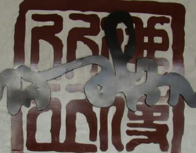 buddhadasa-indapanno-archives