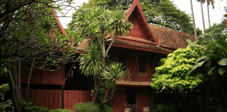 jim-thomson-house