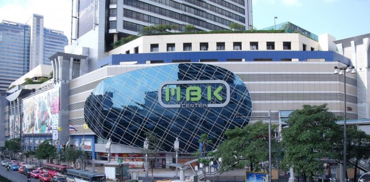 mbk-shopping-centre-a-k-a-mah-boon-krong