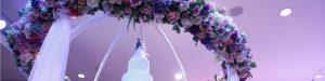 request-wedding-quotation