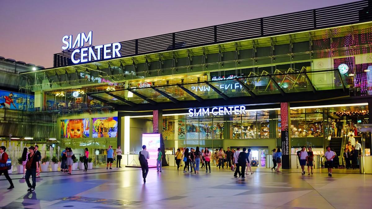 Siam Center Novotel Bangkok Platinum Pratunam