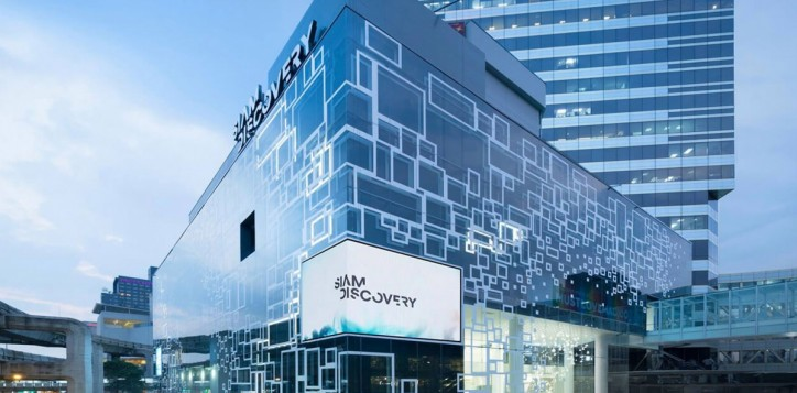 siam-discovery