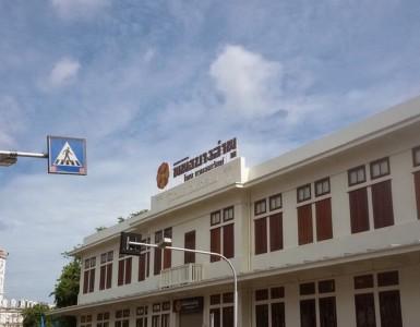 pipit-banglumphu-museum