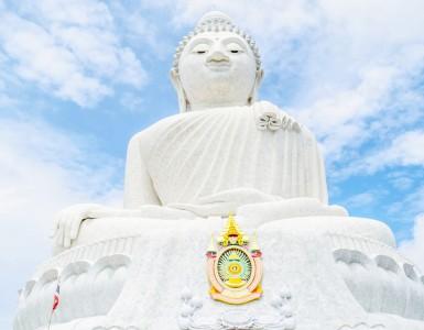 big-buddha-kata