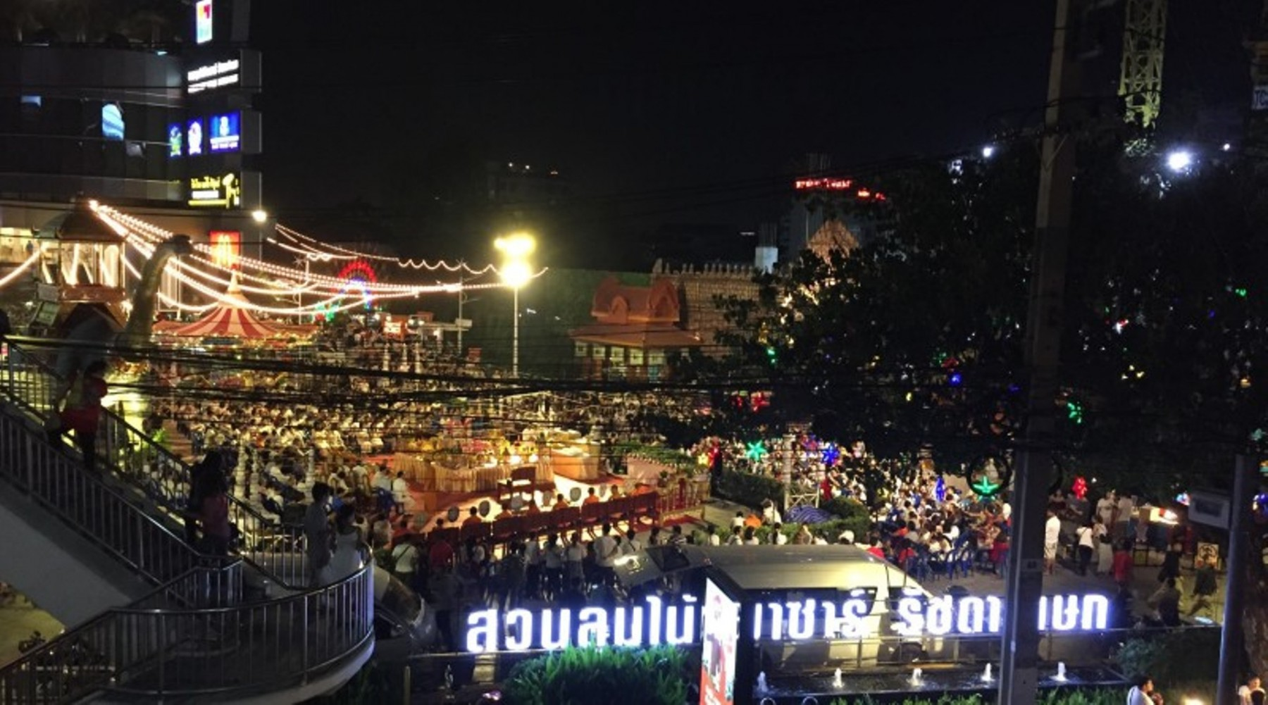 suan-lum-night-bazaar-ratchadaphisek