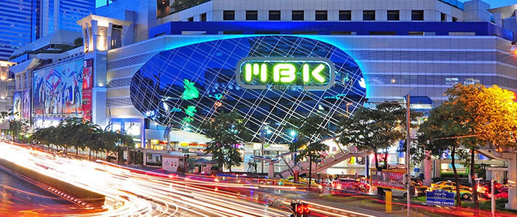 Mbk Shopping Center Bangkok Grand Sukhumvit Hotel Bangkok