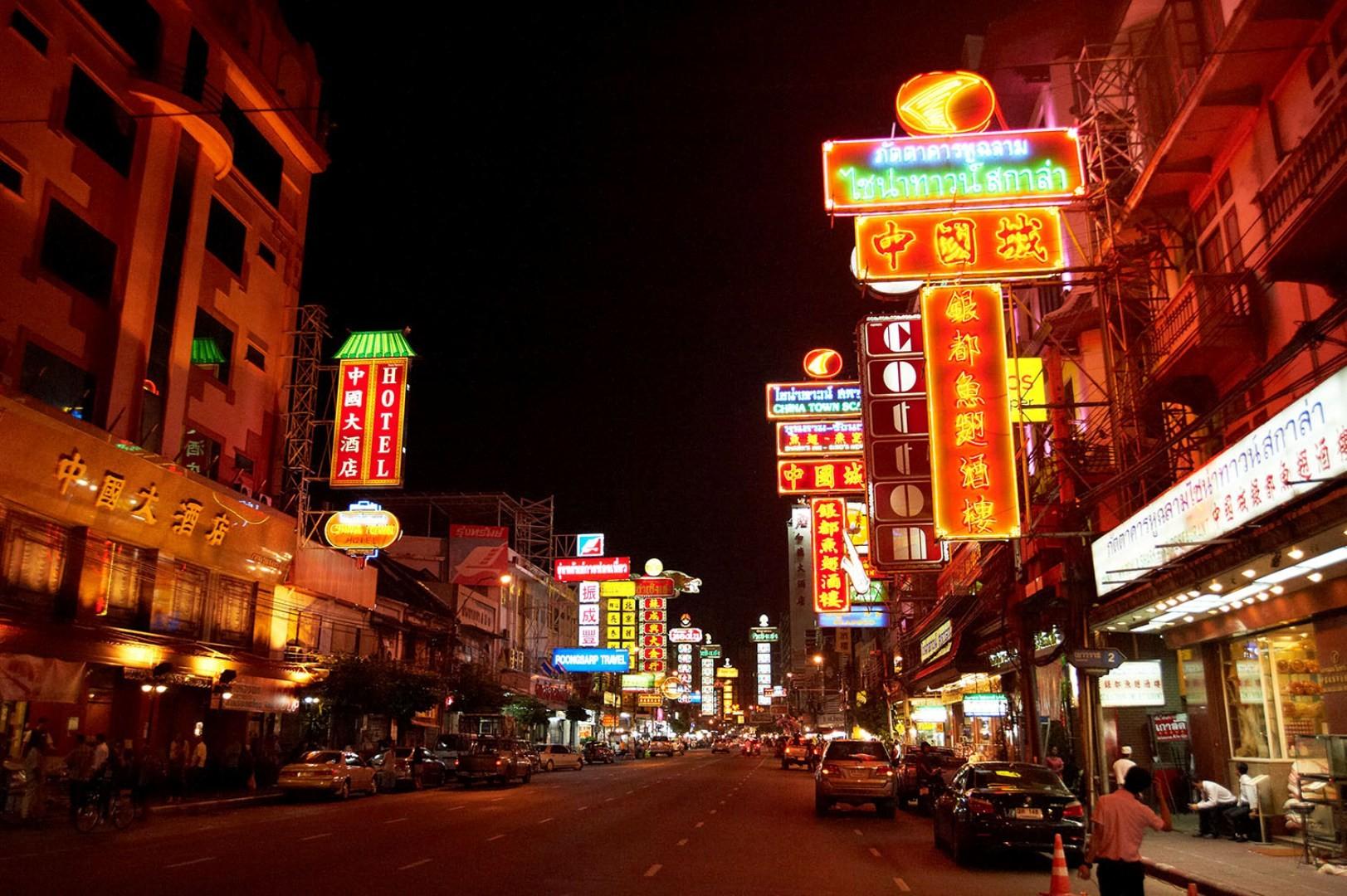 bangkok-nightlife-guide