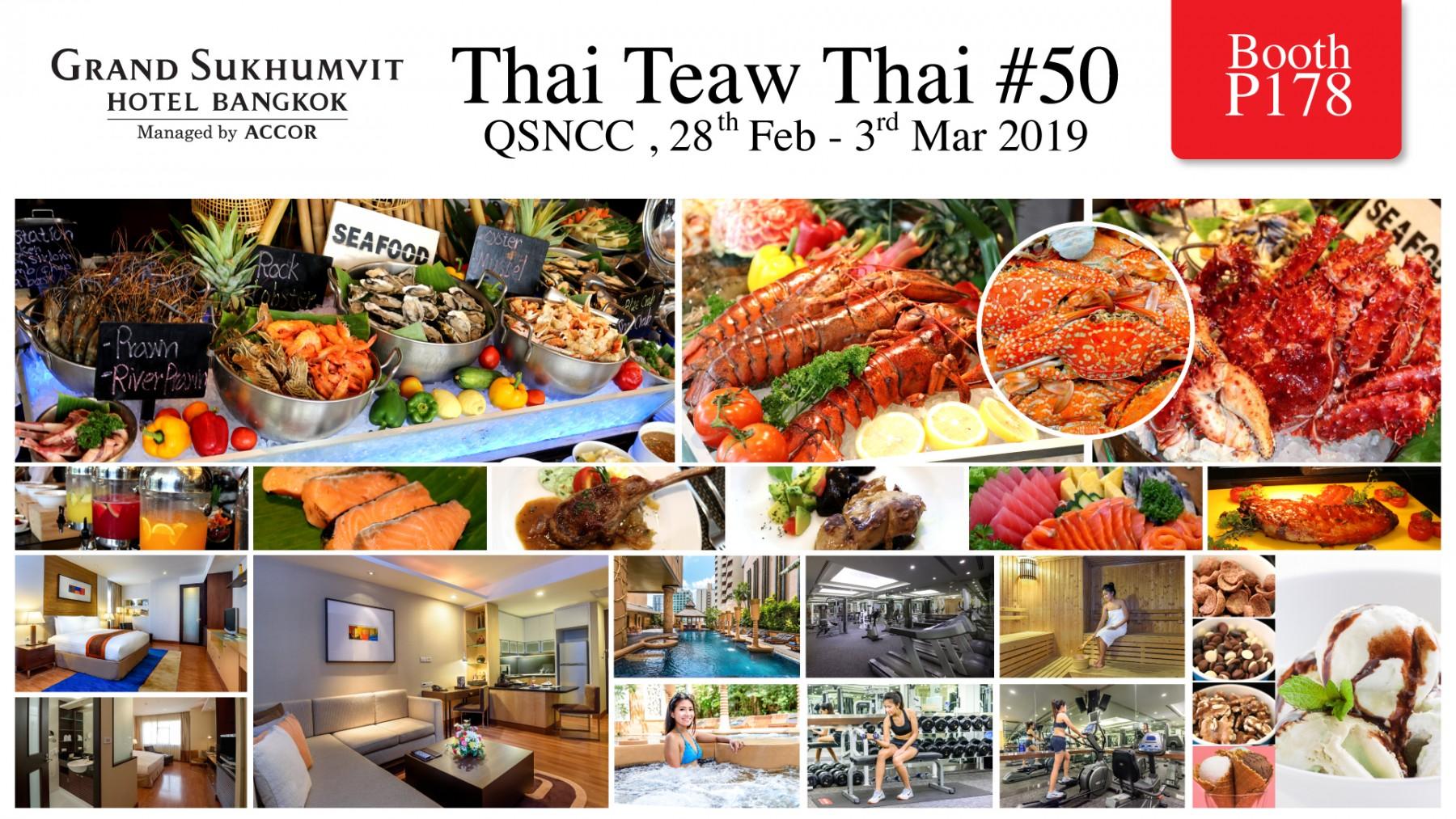 thai-teaw-thai50-booth-p178