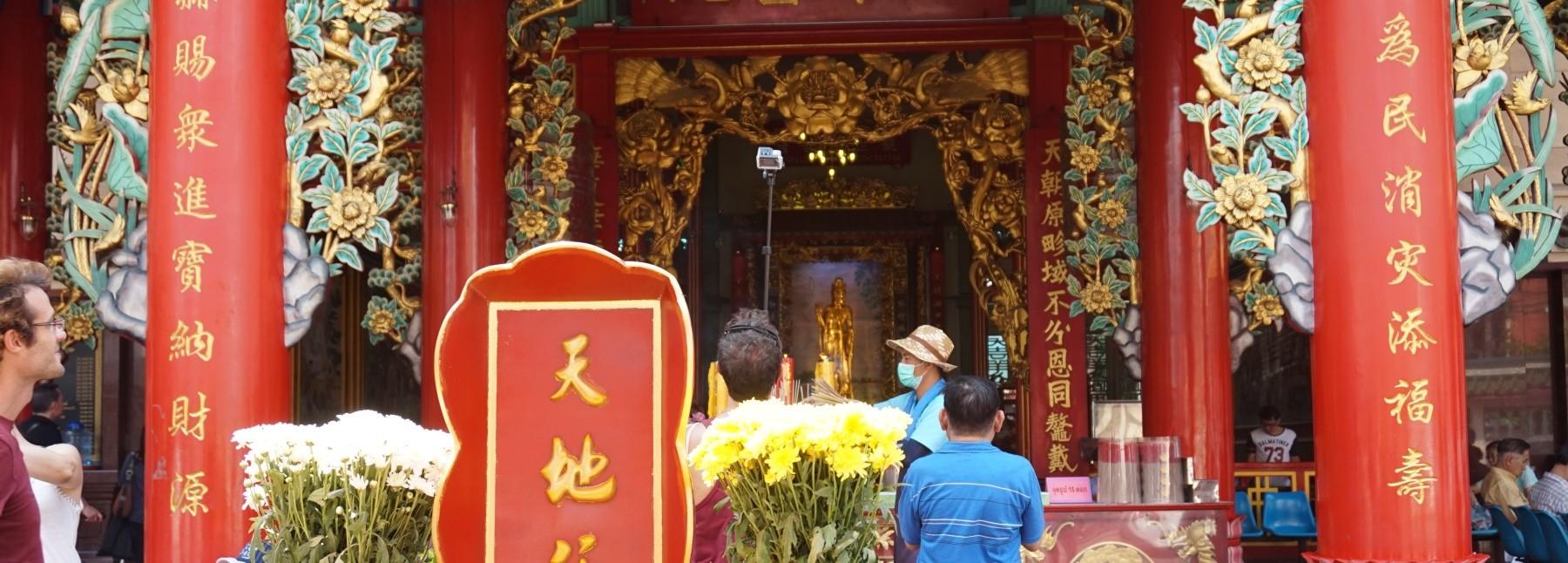 Wat Mangkon Kamalawat  Novotel Bangkok Ploenchit
