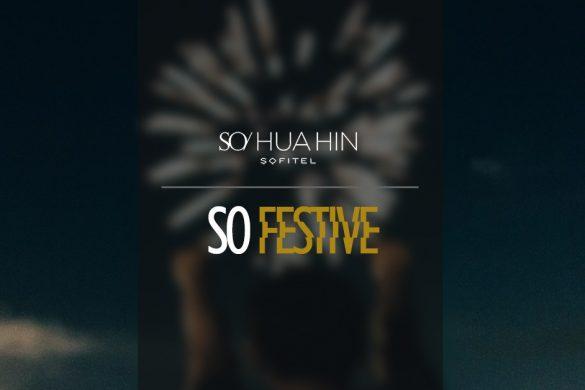 so-festive-season-2017