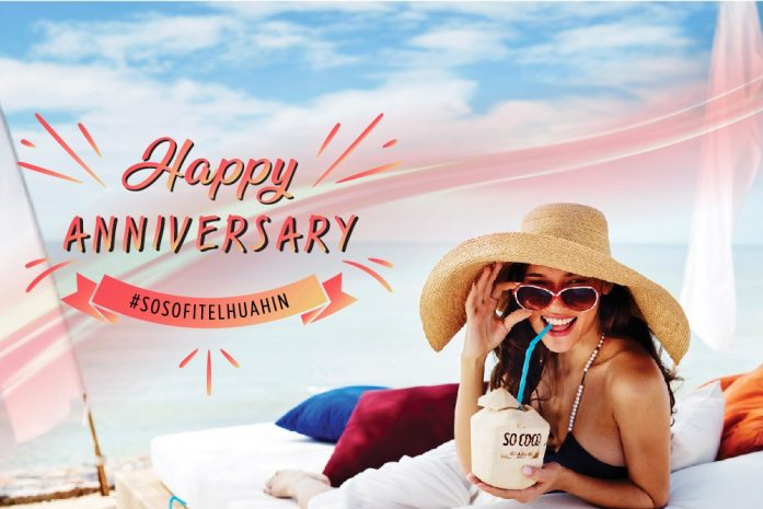 2-for-1-2nd-anniversary-promotion