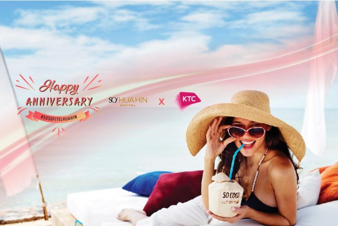 ktc-special-anniversary-promotion