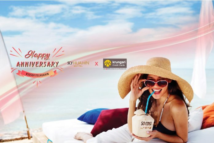 krungsri-special-anniversary-promotion