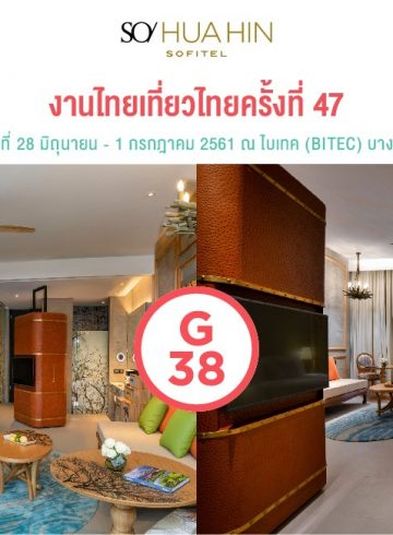 discovery-thailand-47th