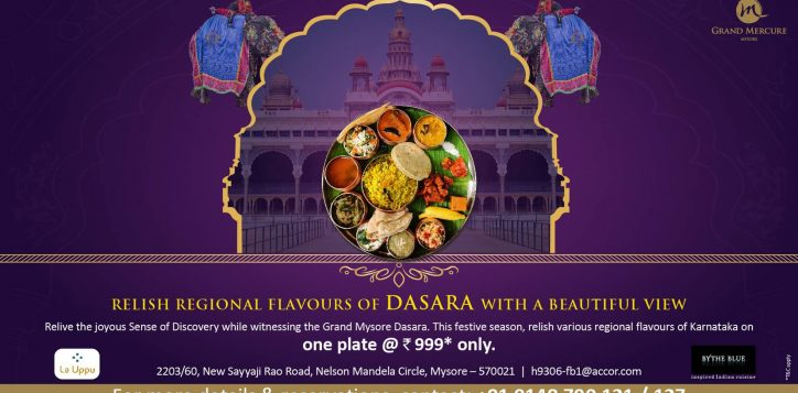 relish-regional-flavours-of-dasara-with-a-beautiful-view