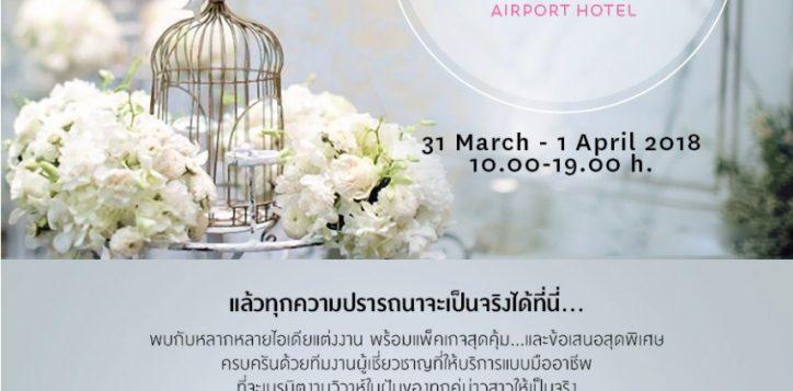 wedding-flyer-2018
