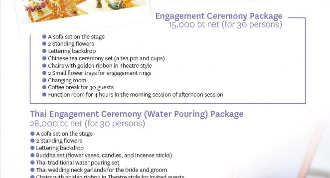 engagement-ceremony