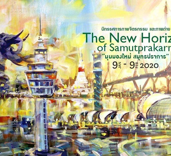 the-new-horizon-of-samutprakarn-art-photo-exhibition